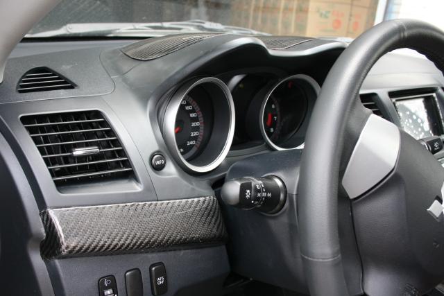 Mitsubishi Evolution X Carbon Fiber Interior Trims Cz4a