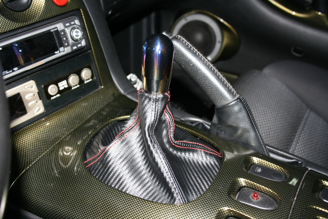 Mazda Rx 7 Fd3s Carbon Fiber Leather Shift Boot