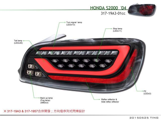 Evo R Honda S2000 Led Tail Lights By Depo Ap1 Ap2 Pre Order