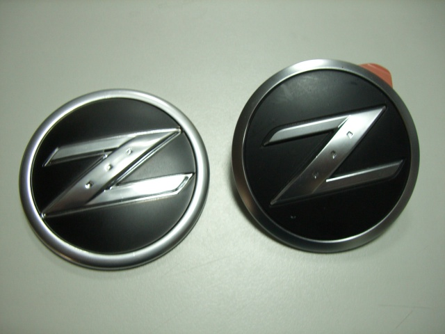 Z Logo Center Wheel Cap Cover My350z Com Nissan 350z