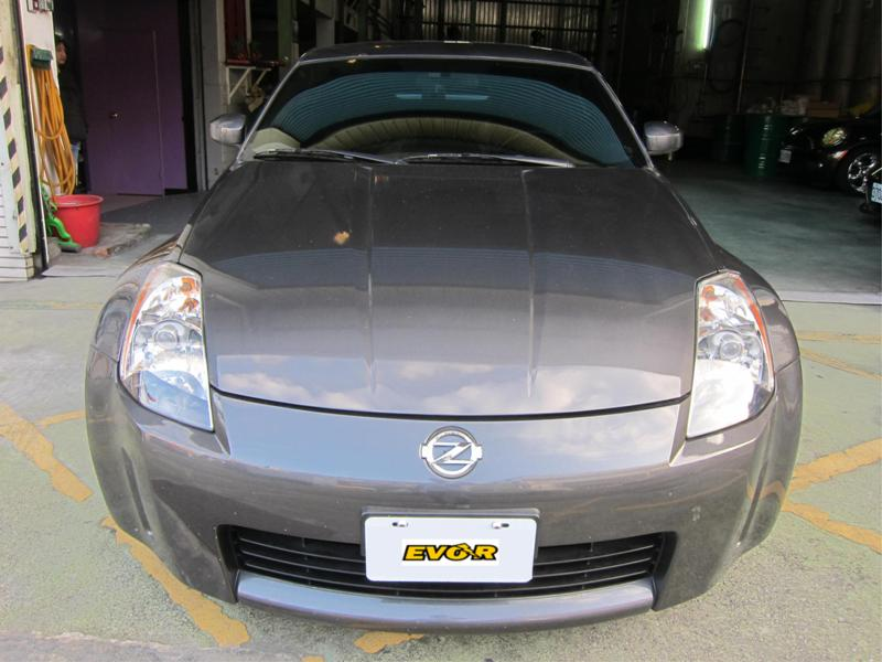 Purchase Nissan 350Z Big Z front and rear bumper Chrome ...